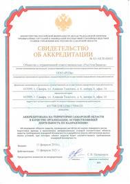 Образец Договор О Взаимосотрудничестве - фото 10
